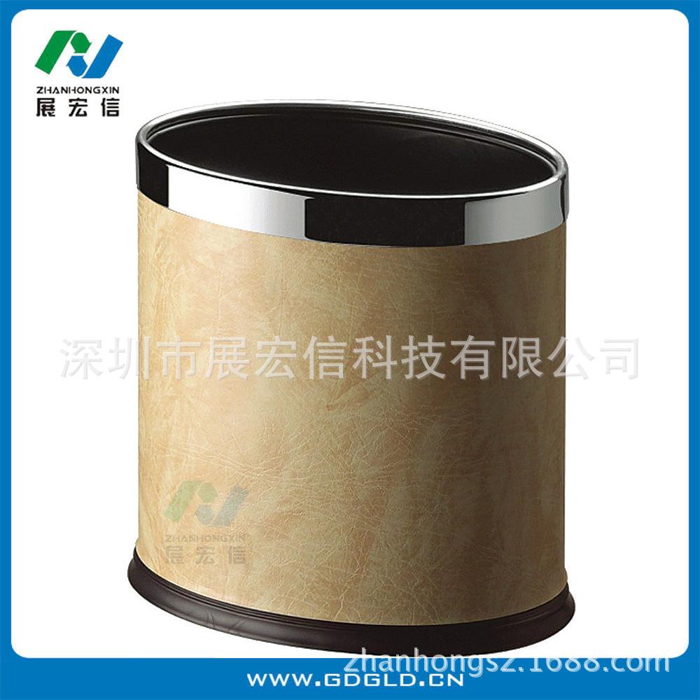 gpx-45b椭圆形双层垃圾桶
