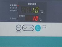YAMATO冷却水循环装置
