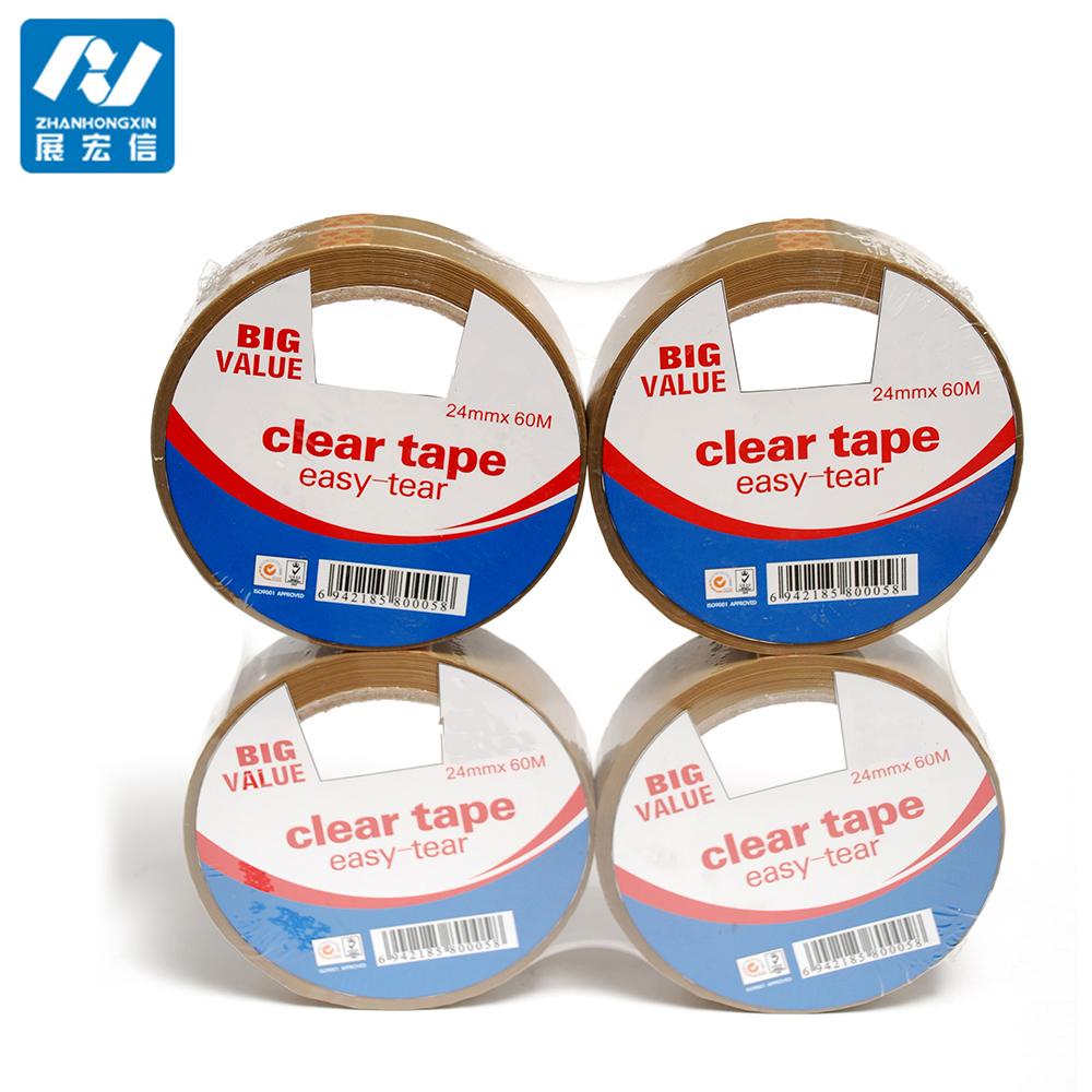 2015 hot sale carton sealing bopp packing tape