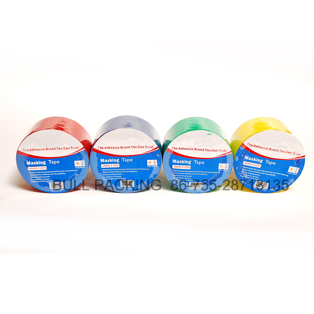 Custom Masking Tape Any Size And Color Oem Logo Printed