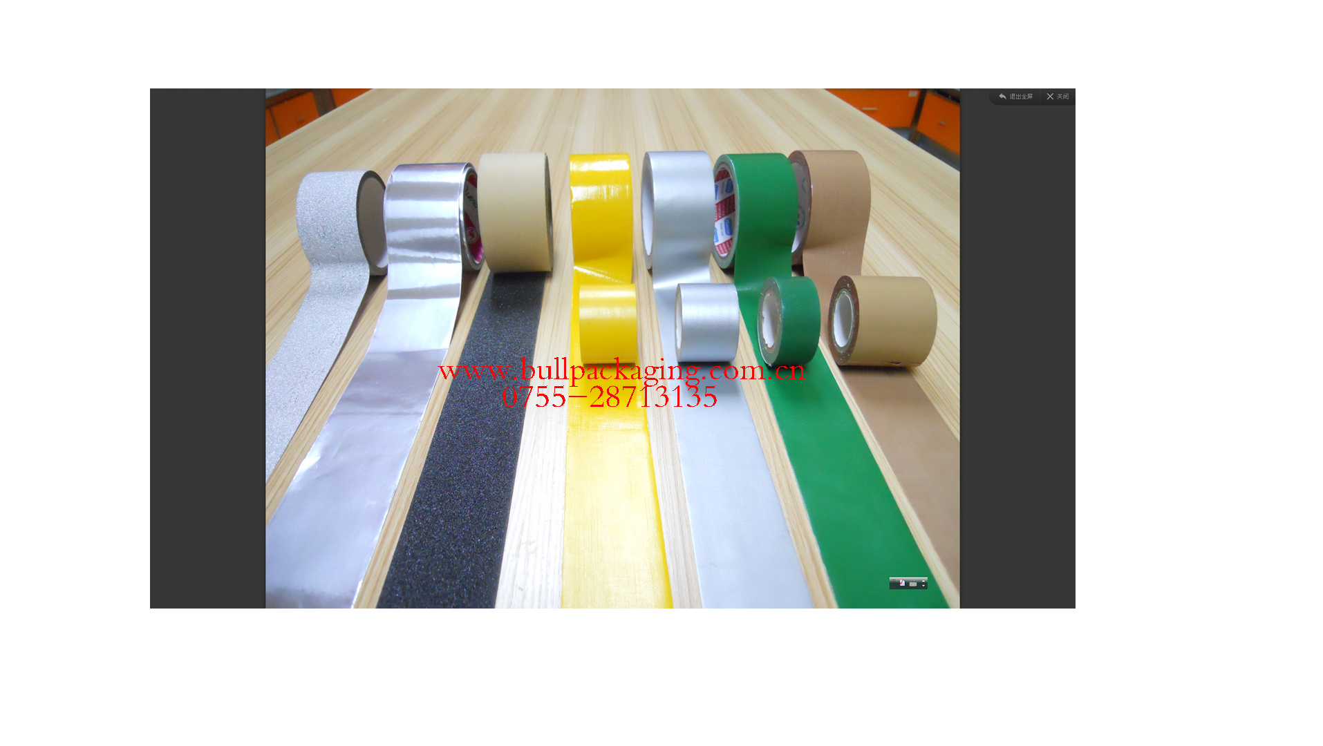 hot sale,cloth tape, duct tape