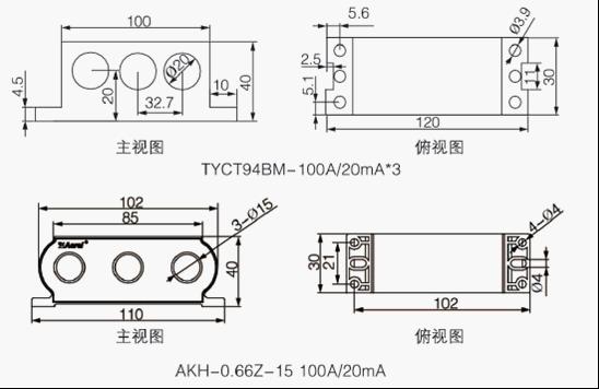 潜水泵智能控制器/水泵液位控制器