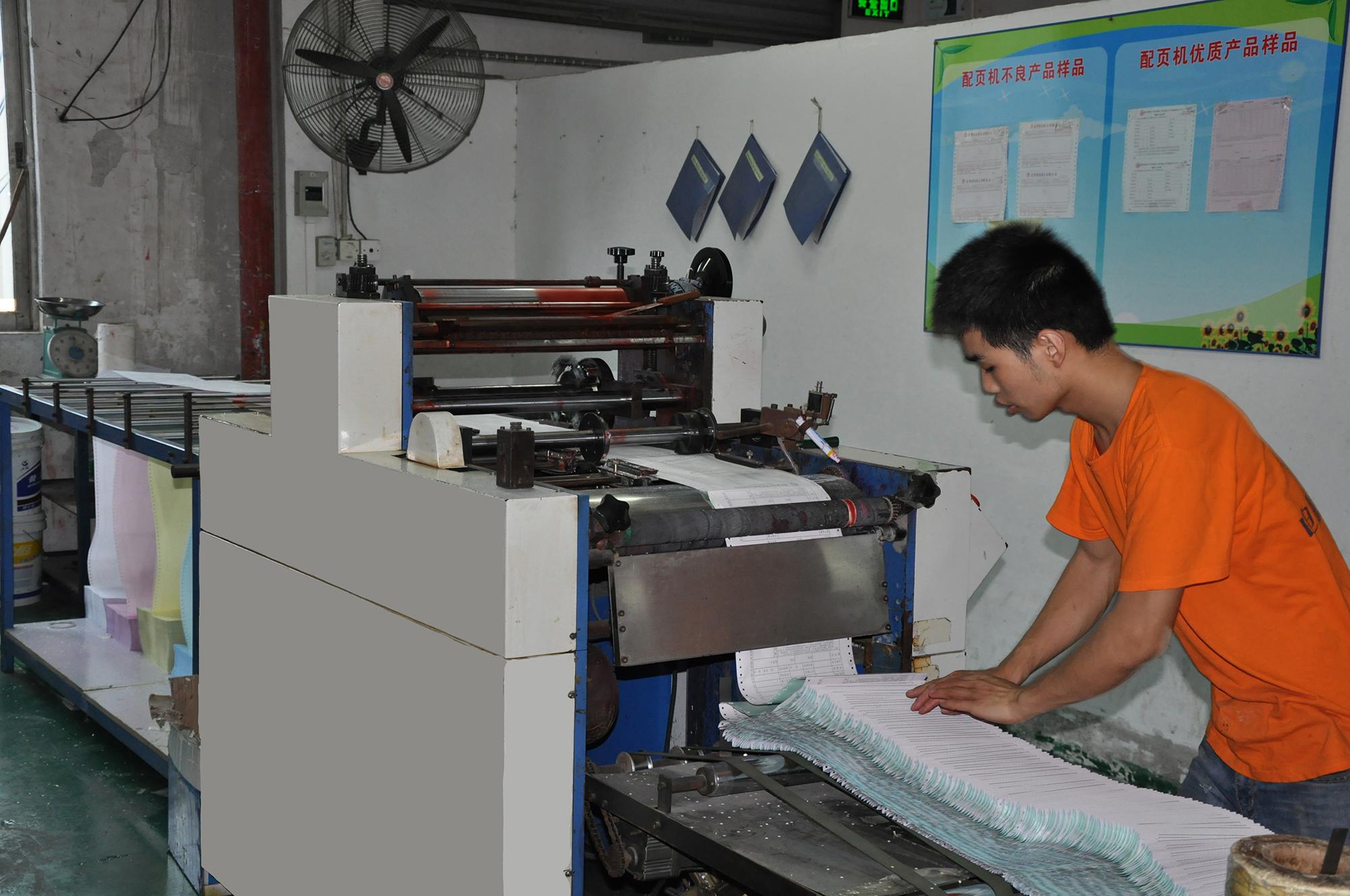 国内某著名食品企业四色商业表格印刷生产完毕