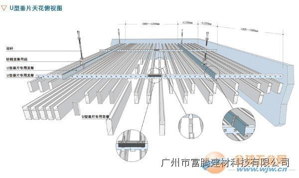 铝方通天花吊顶施工工艺 可定制