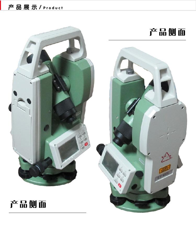 江西直流6v电子经纬仪使用图解高雄县激光经纬仪视场