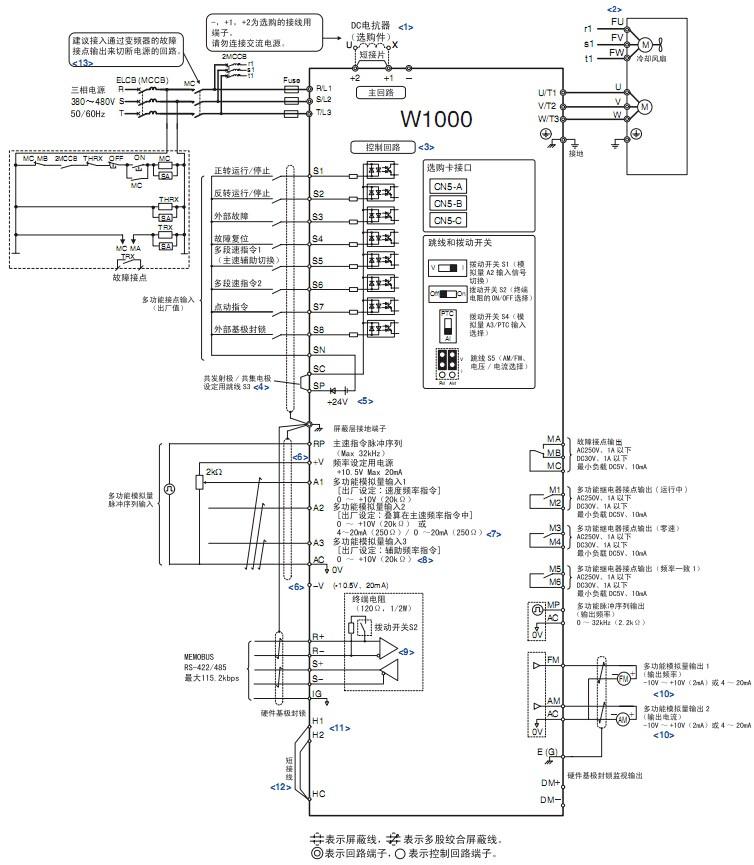 水泵电阻起动电路图