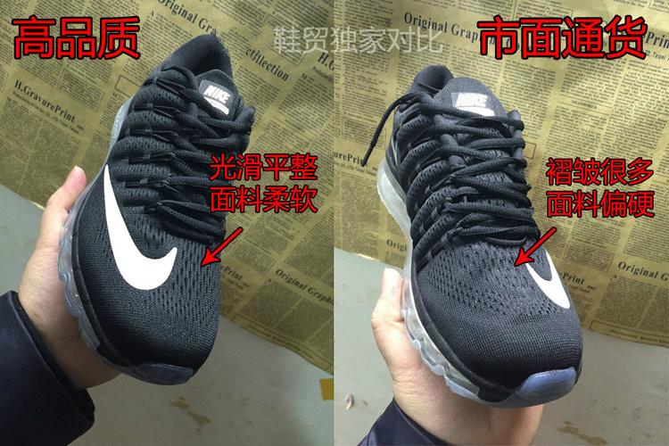 产品库 阿迪达斯篮球鞋微商货源 阿迪达斯篮球鞋微商货源    一:鞋子
