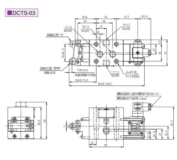 yuken日本油研 ldls-40 方向控制阀 带监视开关机动换向阀 ldls-40图片