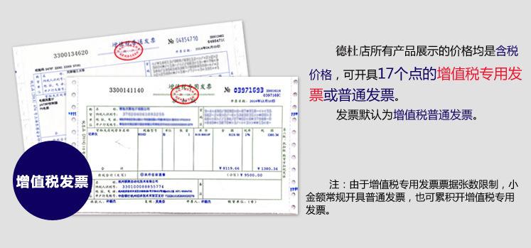 日本柯尼卡美能达konica minolta CR-10小型色差计 色差仪
