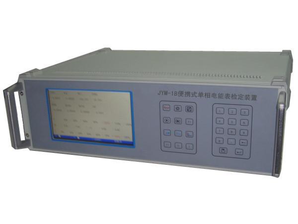 便携式单相电能表检定装置