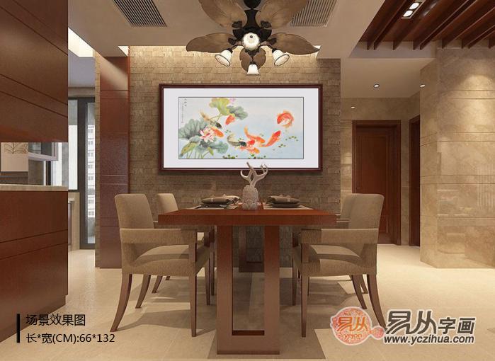 适合挂客厅的字画内容 打造舒适美观的家居
