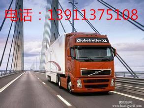 北京到淮北物流公司18811566867高清图片