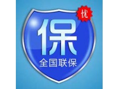 欢迎访问-$-北京海尔油烟机官方网站全国各点售后服务咨询电话欢迎您