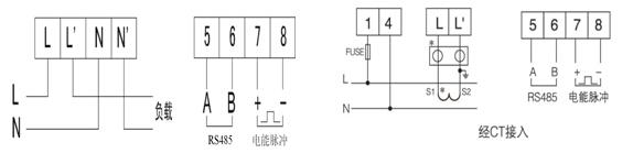 安科瑞直销DTSD1352 10(40)A直接接入导轨电能表