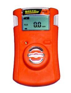 便携式硫化氢气体检测仪资料介绍