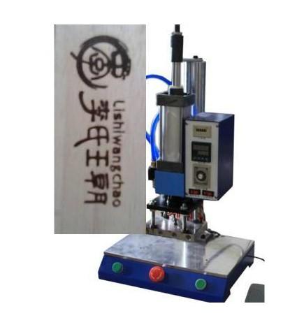 木板烫字机 木制品烫印机