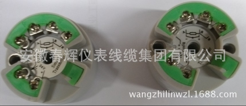 DBW-26温度变送器5