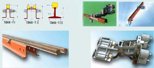 HXPnL-T-85/300刚体滑触线