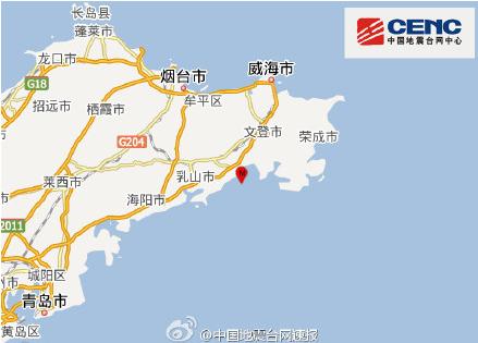 威海环�9��9�(y�-z)_山东威海文登市发生4.6级地震