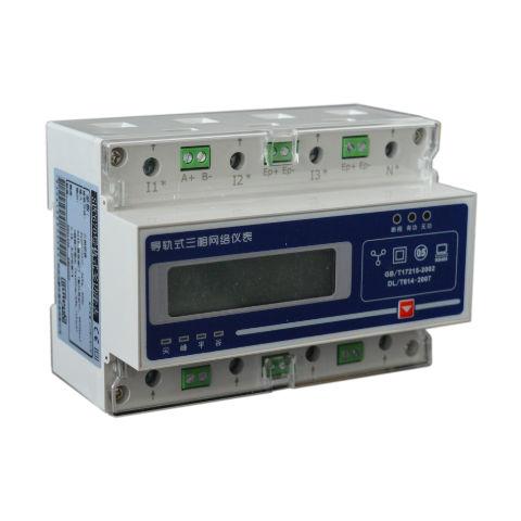 苏州迅鹏SPC640多功能网络电力仪表