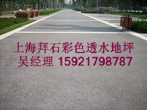 衢州 高承载力 胶粘石透水地坪 怎么样