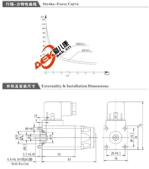 电磁铁mfj6-18yc 220v交流湿式阀用电磁铁  电磁铁生产家