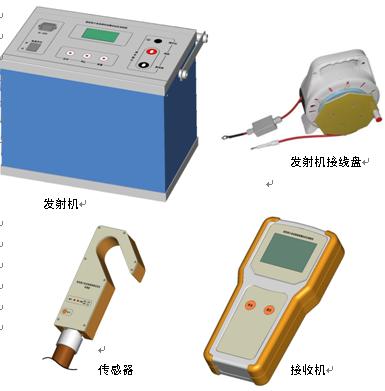 试验仪适用于小电流接地系统配电网,检测架空线路的单相金属性接地,经