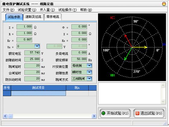 上海继电保护校验仪