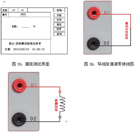 电压互感器伏安特性测试仪 lyfa2000