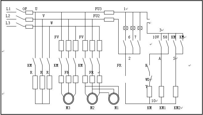 多功能型真空滤油机