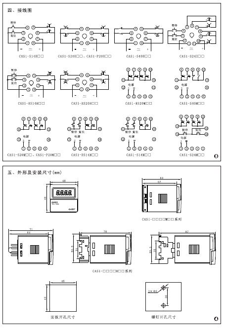 时间继电器的工作原理课件_时间继电器的工作原理