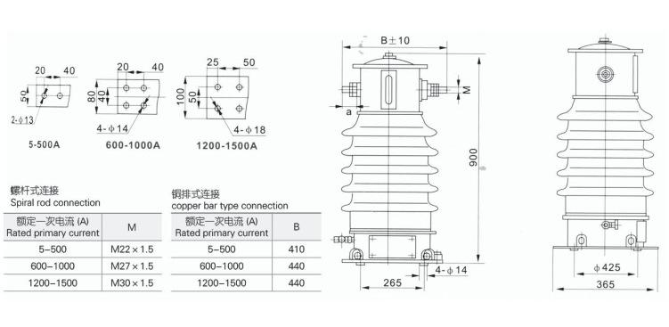 油浸式电流互感器 lcwd-35 100/5