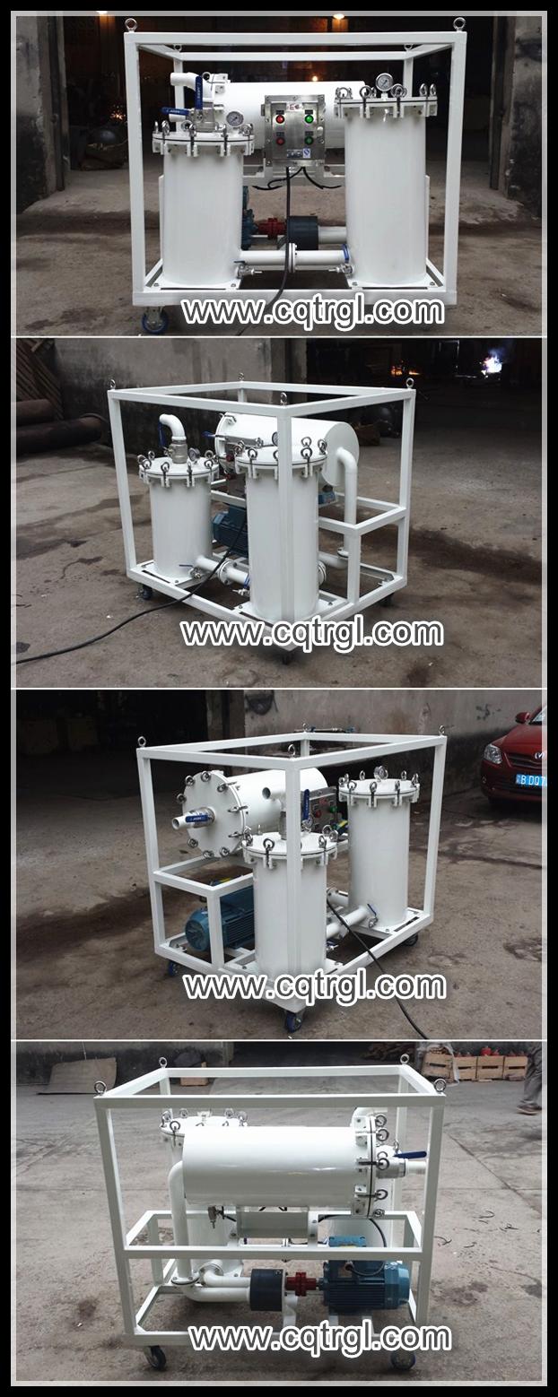 防爆移动式滤油机