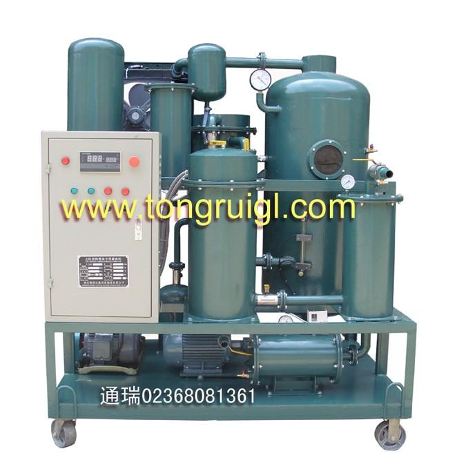 齿轮油滤油机