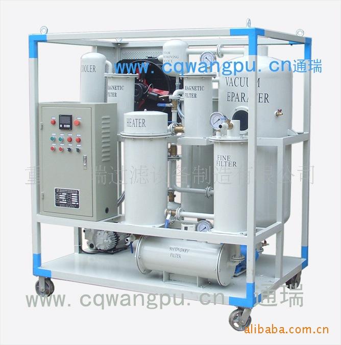 提高机床润滑液压系统中机械油清洁度的ZJD-10脱水过滤专用净油机