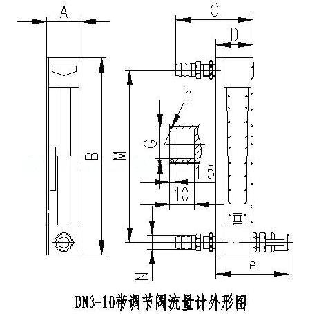 流量计lzb-3w |上海杰和物资有限公司 流 量计