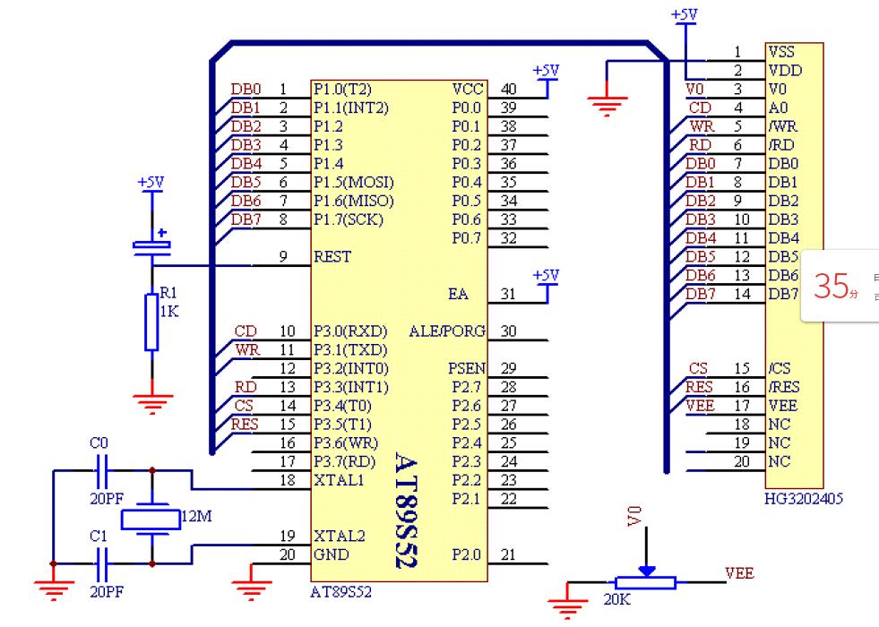 光电模块电路图