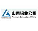中国铝业青海公司
