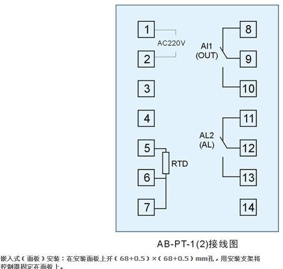 ab-pt-1(2),智能数显温度监控器