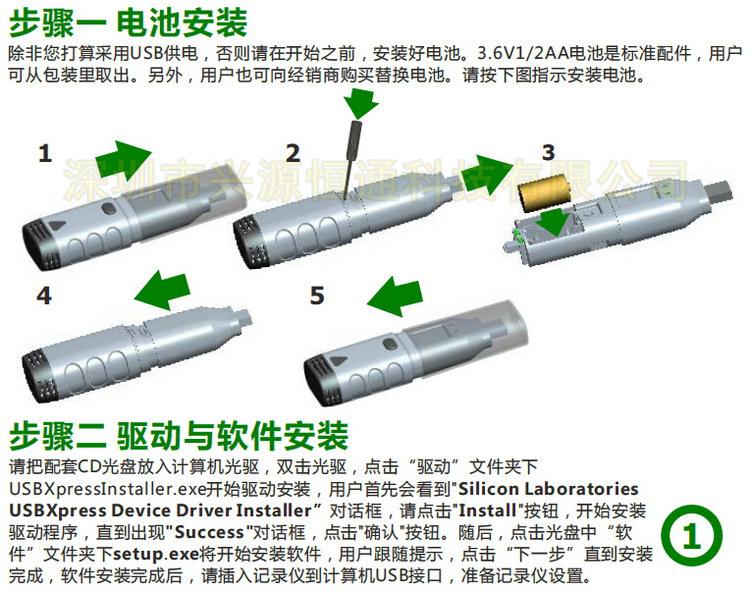 USB食品液体插入式温度记录仪表-40~125℃尖头探针温度计 SSN-11E