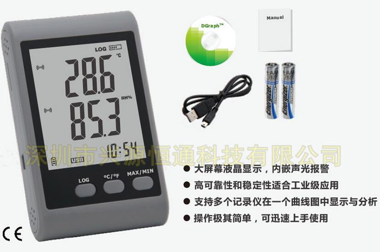 专业温湿度记录仪办公仓库大棚图书馆自动感应温湿度记录器DWL-20