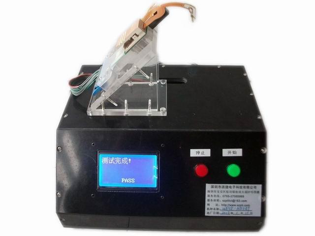 单片机软板测试功能治具