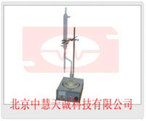 SD-260石油产品水分试验器