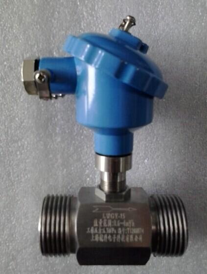 lwgy-32涡轮流量传感器
