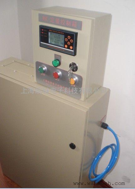 白酒防爆定量控制系统