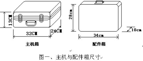 短路试验 变压器铭牌测试仪