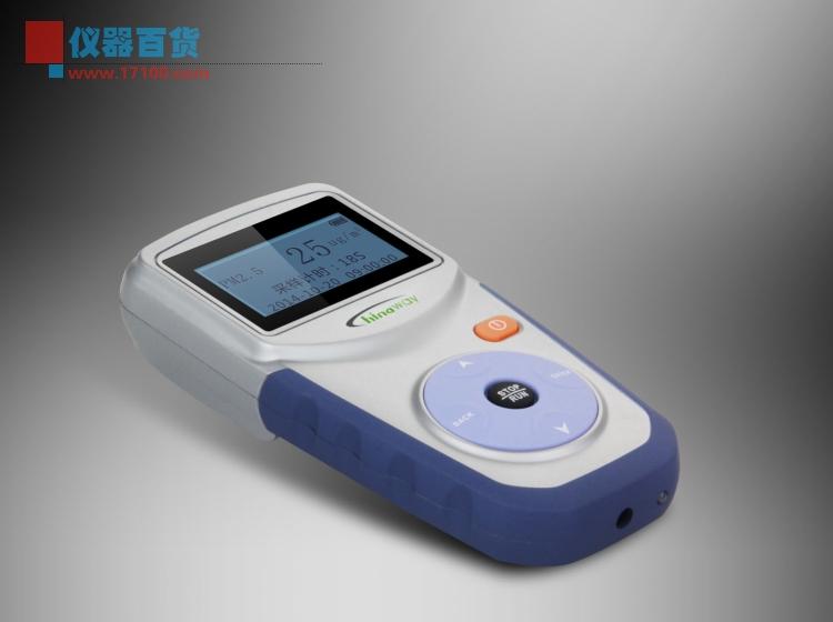 PM2.5速测仪