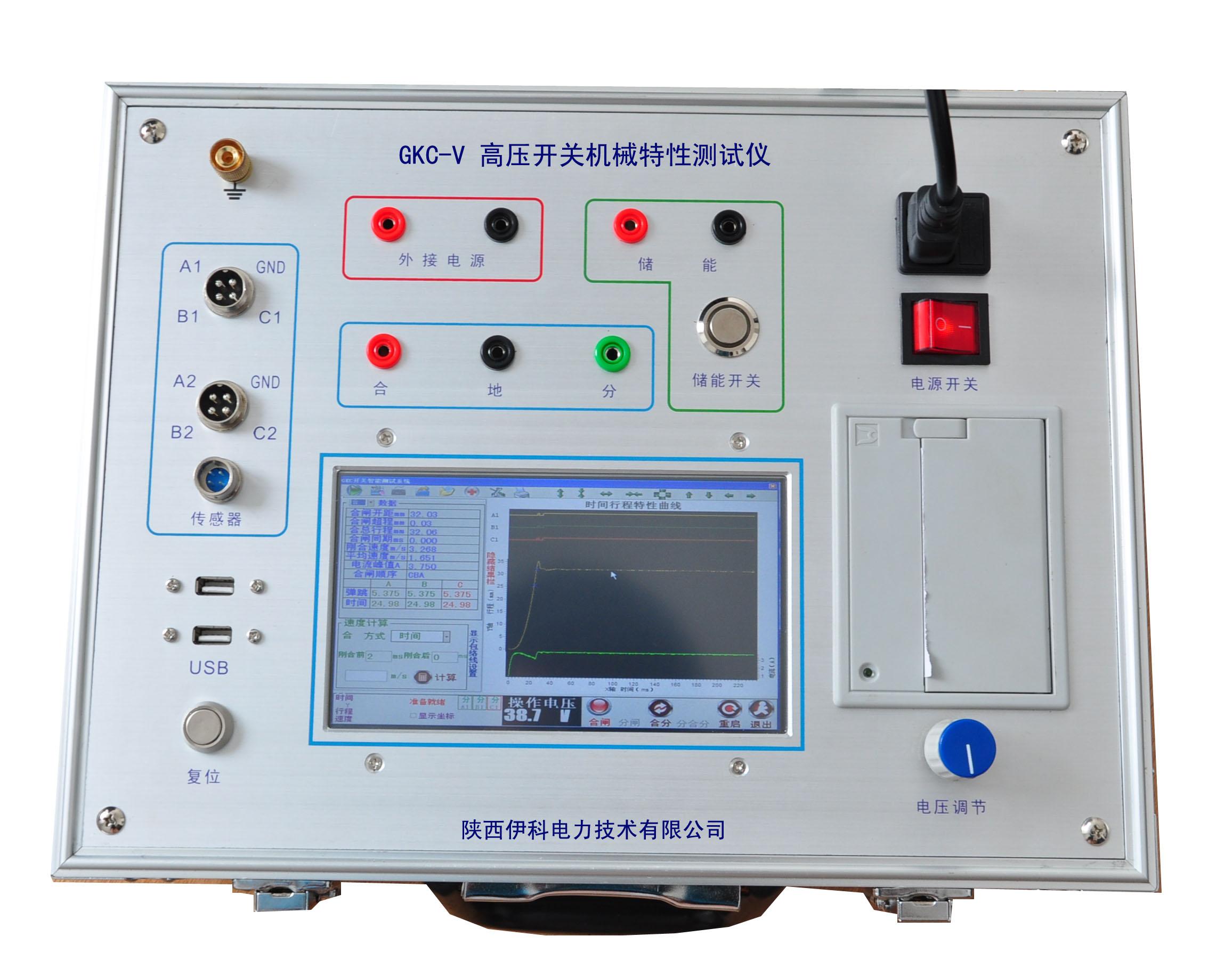 断路器机械特性测试仪需要注意的事项