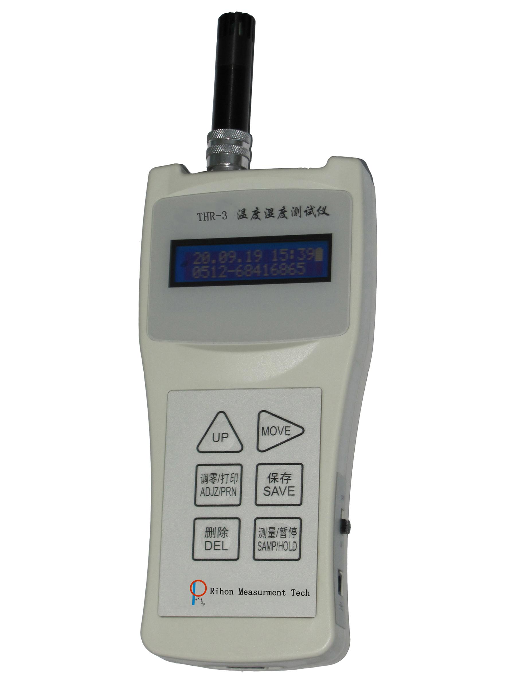 THR-3型手持式温湿度仪