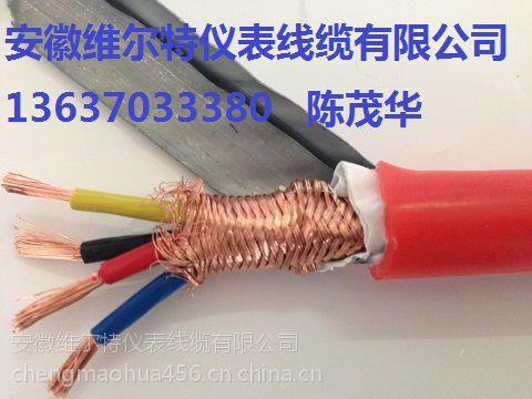 ZRC-JHF-YJG22-3*50+1*25阻燃铠装硅橡胶电缆  维尔特牌13637033380
